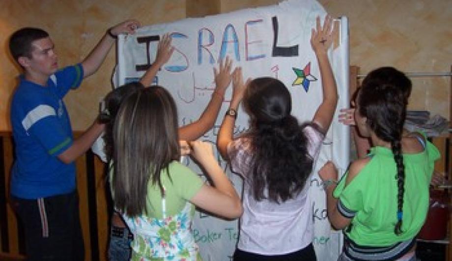 Deutsch-israelische Jugendbegegnung